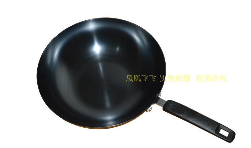 九阳电磁炉c22-l3(原价:399)