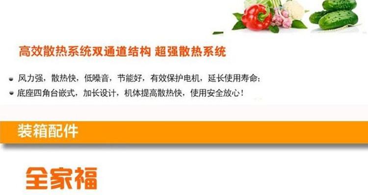 九阳电磁炉c21-dc001(原价:369)